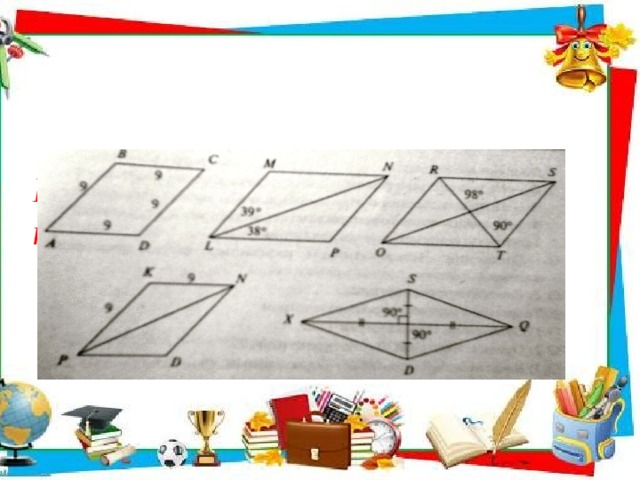 Решите задачи, используя таблицы с рисунками.
