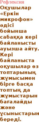 Едендік люкс-джулебино туралы слот