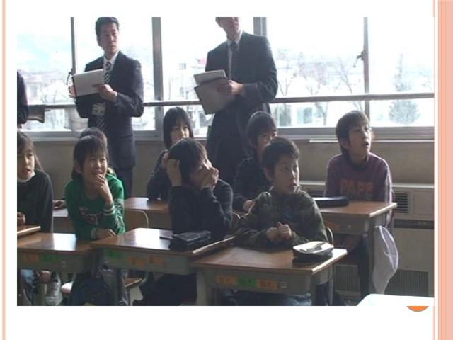 2012/12/5 NIS International Conference Hiroyuki KUNO, AUE, Japan 5