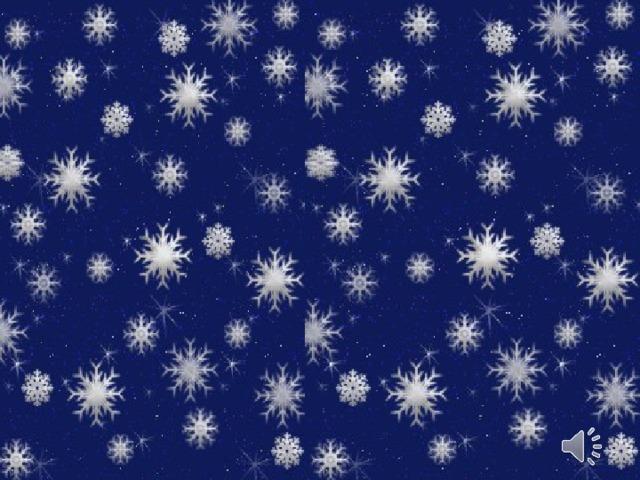 Живые картинки с падающими снежинками