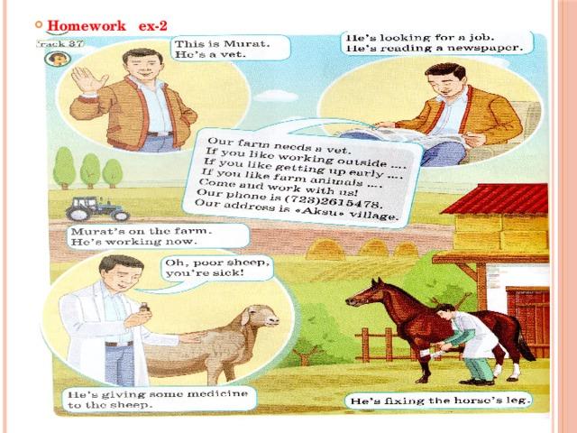 Homework ex-2