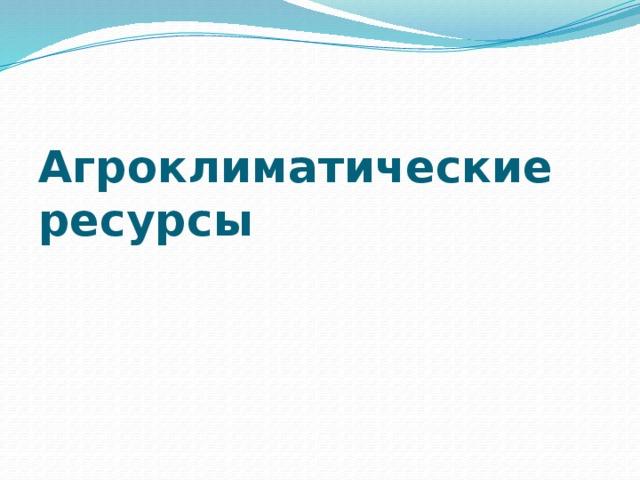 В Б А Норильск Дербент Калининград Строительство домов