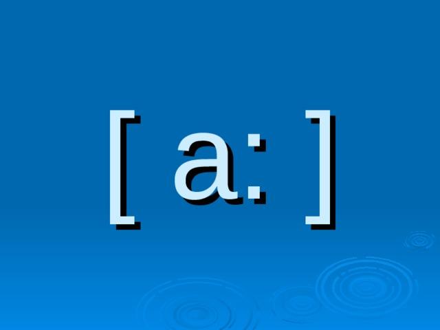 [ a: ]