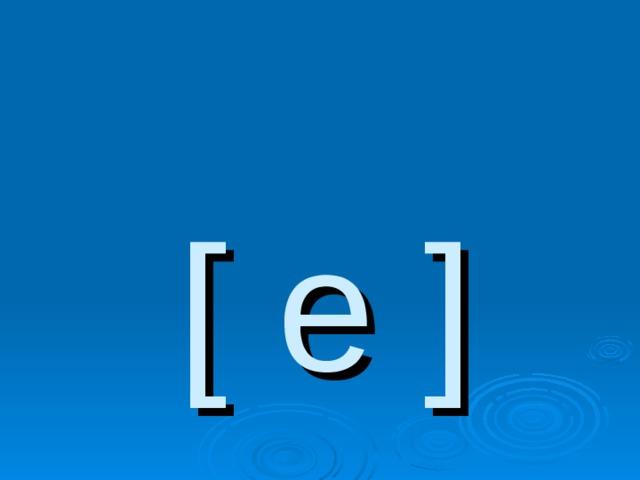 [ e ]