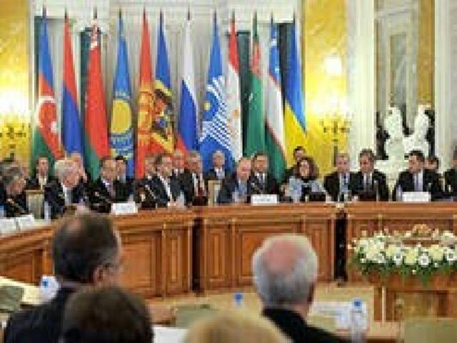 Договор о создании зоны свободнойторговлиСНГ.