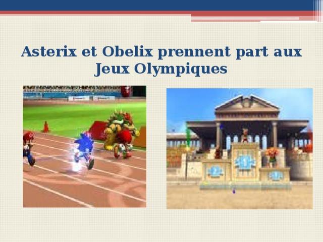 Asterix et Obelix prennent part aux Jeux Olympiques Вопросы для беседы с учащимися Connais-tu ces personnages d'un jeu électronique ? Quel sport pratiquent –ils? Qui a gagné les compétitions? Est-ce que ce jeu sert à populariser le sport ?