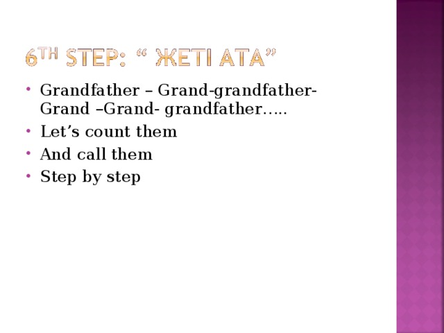 Grandfather – Grand-grandfather- Grand –Grand- grandfather….. Let's count them And call them Step by step