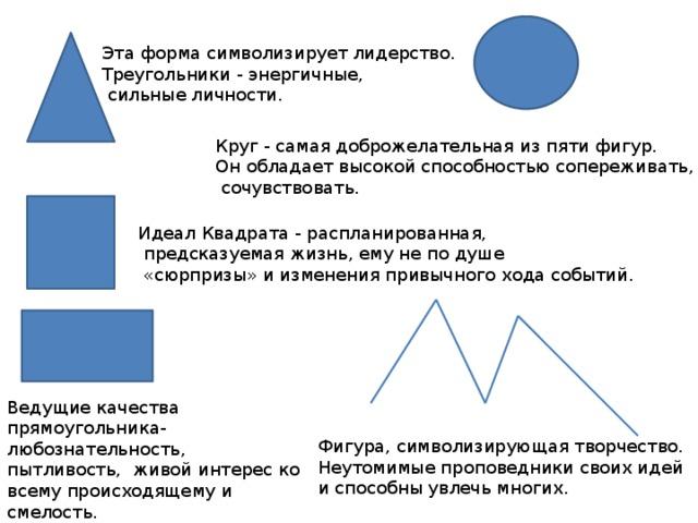 игры решение примеров и задач