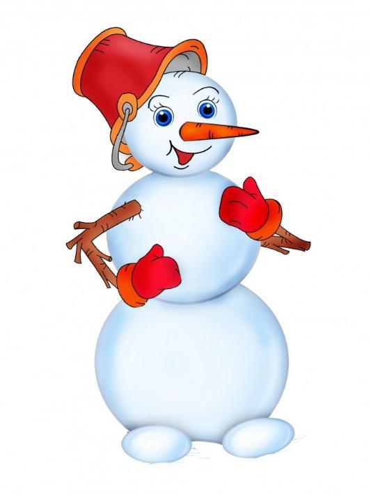 Рисунки веселые снеговики, поздравление