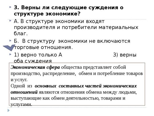 Временное назначение директора главным бухгалтером в 1с