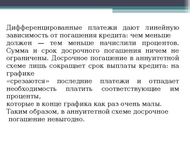бик банка хоум кредит банк официальный сайт новосибирск