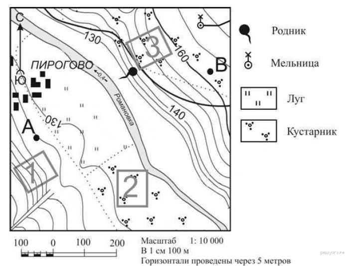 Географическая девушка модель земли контрольная работа 5 класс юлия барсукова фото