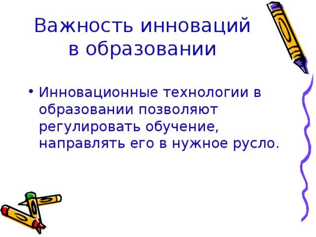 калькулятор русфинанс банк на потребительский кредит