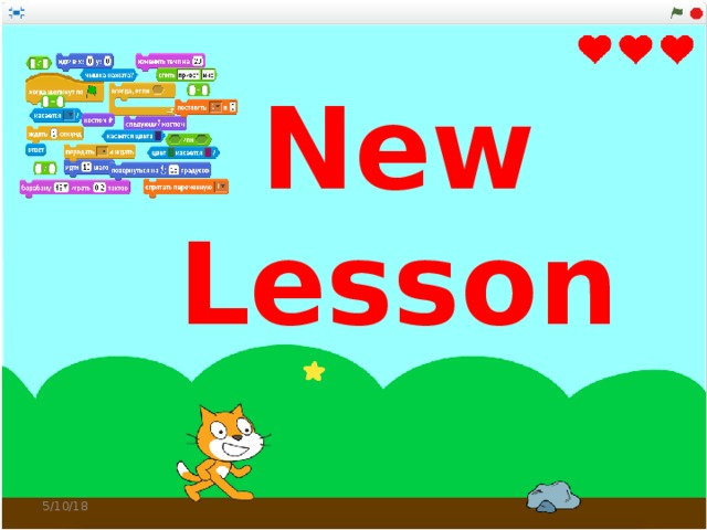 New Lesson 5/10/18