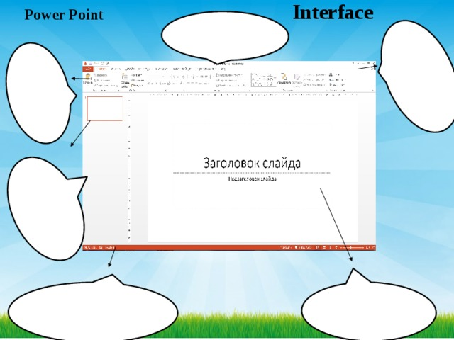 Interface Power Point