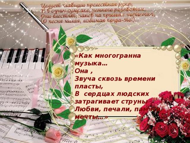 картинки\c5fec9cee83at.jpg