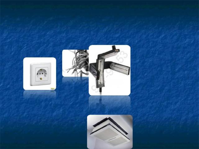 Техника безопасности при мелировании волос   1) При работе с электроаппаратурой необходимо проверить провода, и наличие заземления.        2) В помещении должна работать вентиляция.
