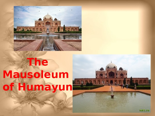 The Mausoleum  оf Humayun
