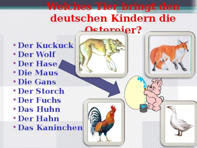 Welches Tier bringt den deutschen Kindern die Ostereier?