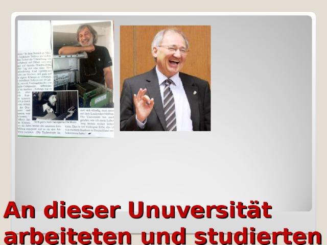 An dieser Unuversität arbeiteten und studierten viele große deutsche Gelehrten.