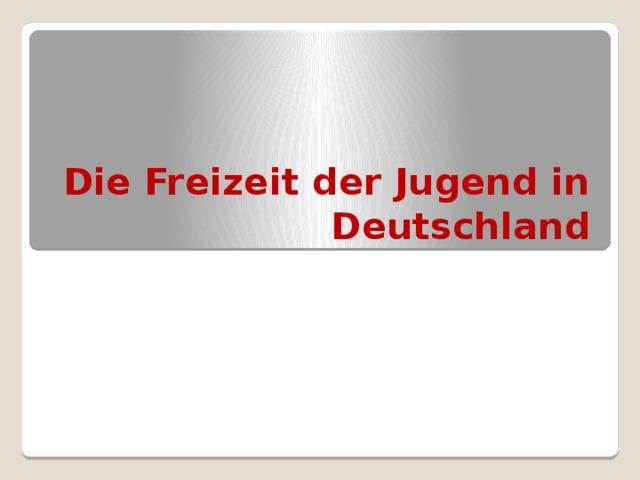Die Freizeit der Jugend in Deutschland