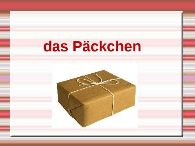 das Päckchen