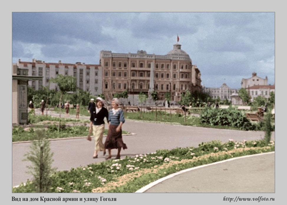 Фото сталинграда до войны