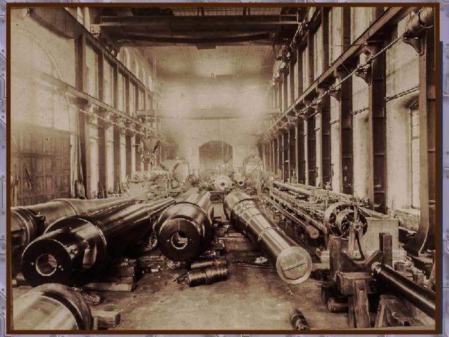 Обуховский сталелитейный и пушечный завод