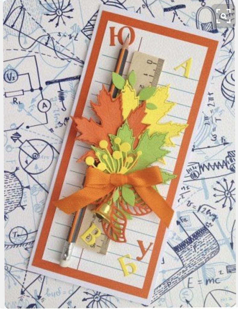 Открытка к дню учителя своими руками оригами