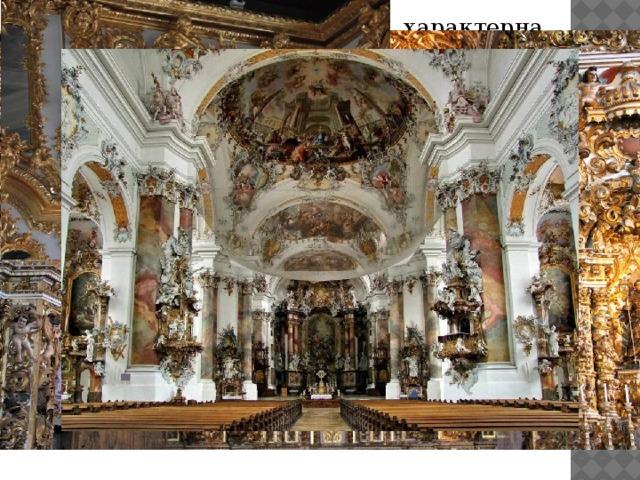 Для стиля барокко характерна показнаяроскошь, хотя он сохраняет в себе такую важную черту классического стиля, как симметрия. Настенная роспись использовалась в украшении европейских интерьеров с ранне-христианских времён. В эпоху барокко она получила наибольшее распространение.