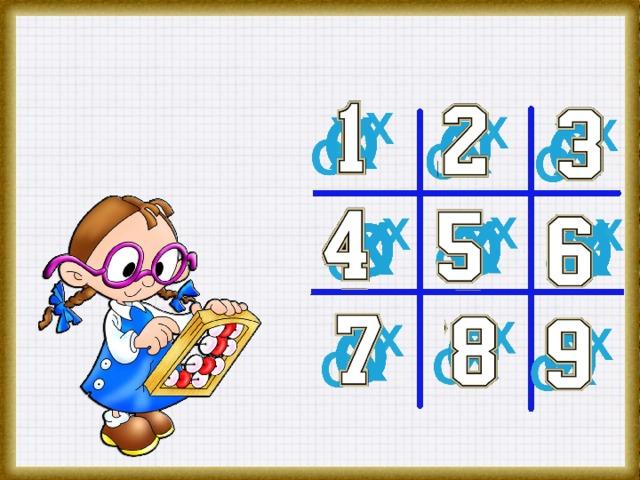 Скачать тренажер решения задач 6 класс решение задачи монетки