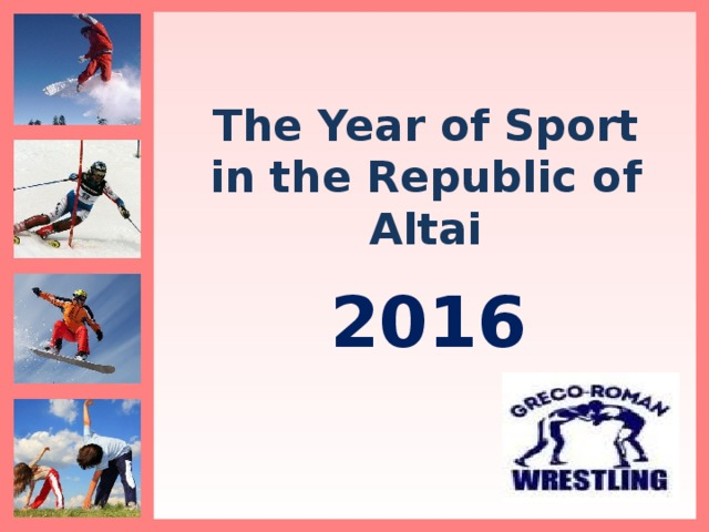The Year of Sport in the Republic of Altai 2016