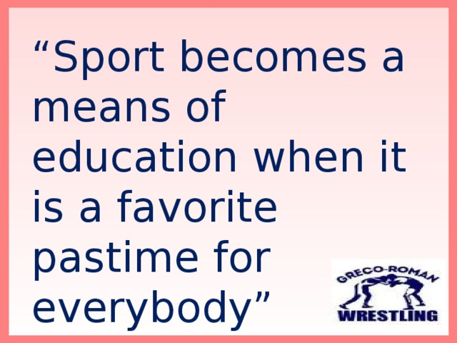 """ Sport becomes a means of education when it is a favorite pastime for everybody""   Vasiliy Sukhomlinsky"