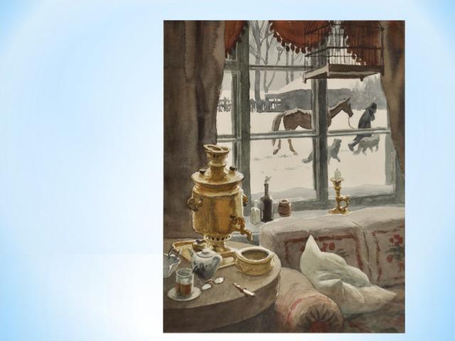 Картинки к рассказу в деревне бунин