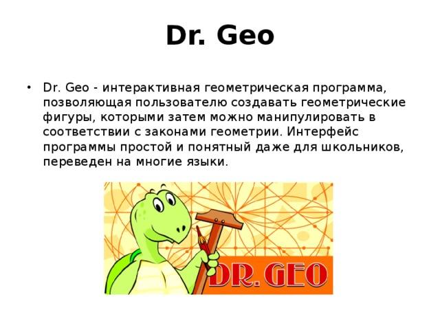 Dr. Geo