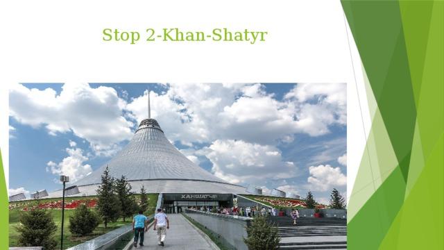 Stop 2-Khan-Shatyr