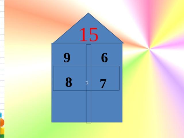 15 9 9 6  8 7