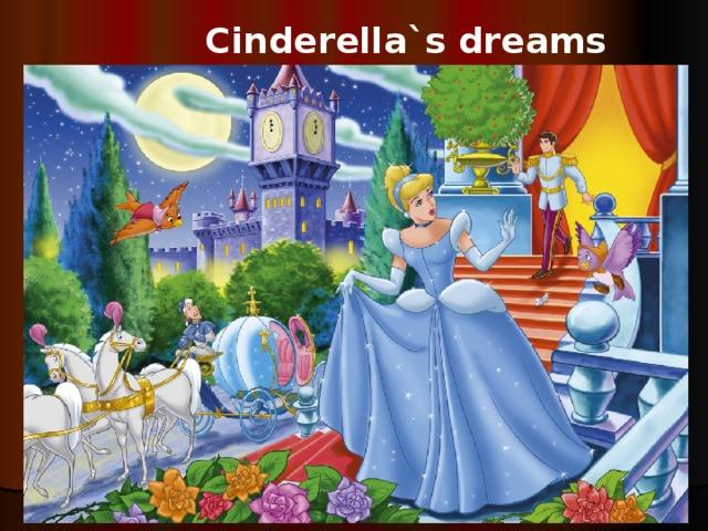 Cinderella`s dreams
