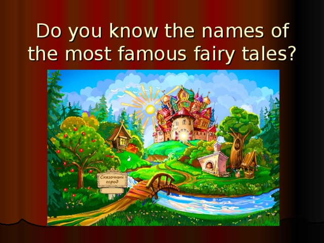 Do you know the names of the most famous fairy tales?