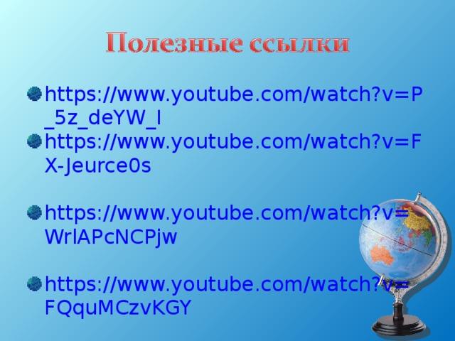 https://www.youtube.com/watch?v=P_5z_deYW_I https://www.youtube.com/watch?v=FX-Jeurce0s  https://www.youtube.com/watch?v=WrlAPcNCPjw  https://www.youtube.com/watch?v=FQquMCzvKGY