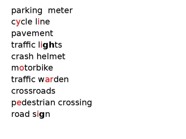 parking meter c y cle l i ne pavement traffic l i gh ts crash helmet m o torbike traffic w ar den crossroads p e destrian crossing road s i g n