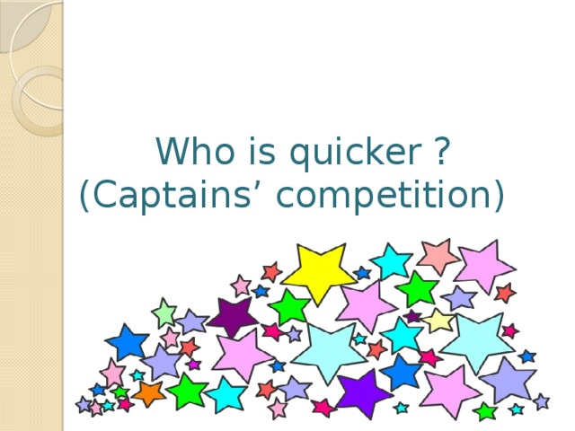 Who is quicker ? (Captains' competition)