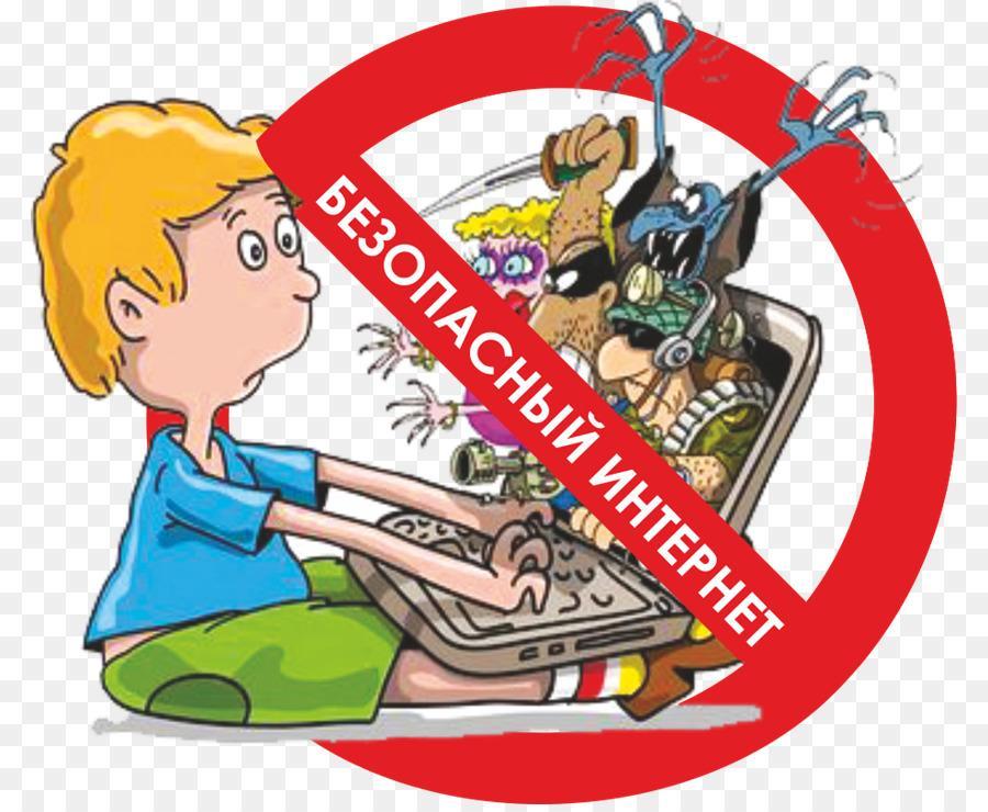 Доклад на родительское собрание по теме безопасность 9350