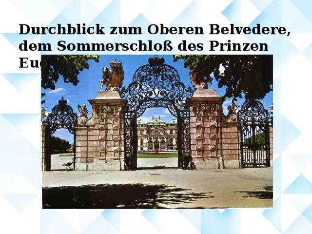 Durchblick zum Oberen Belvedere, dem Sommerschloß des Prinzen Eugen.