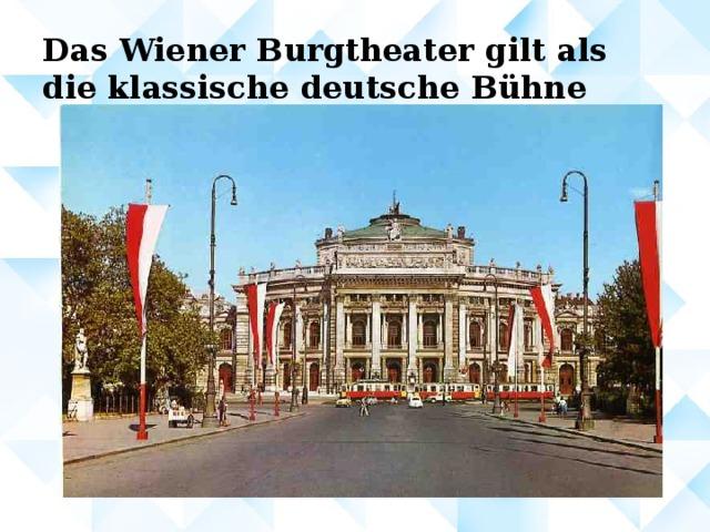 Das Wiener Burgtheater gilt als die klassische deutsche Bühne