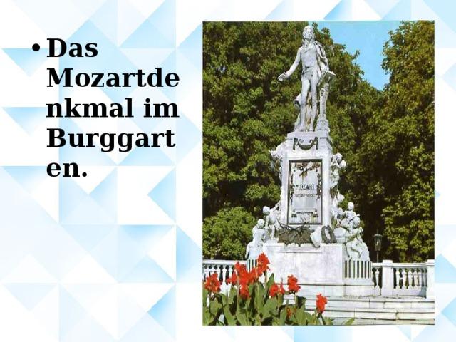 Das Mozartdenkmal im Burggarten.