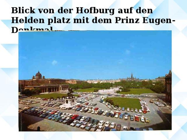 Blick von der Hofburg auf den Helden platz mit dem Prinz Eugen-Denkmal.
