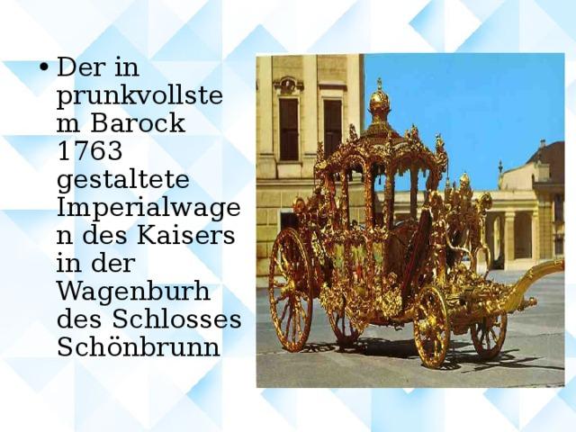 Der in prunkvollstem Barock 1763 gestaltete Imperialwagen des Kaisers in der Wagenburh des Schlosses Schönbrunn