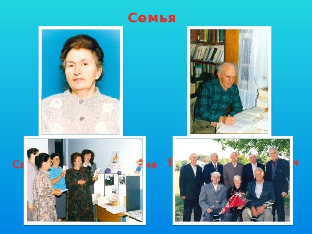 Семья Меретуков Байзет Ереджибович Меретукова Светана Хаджитичевна