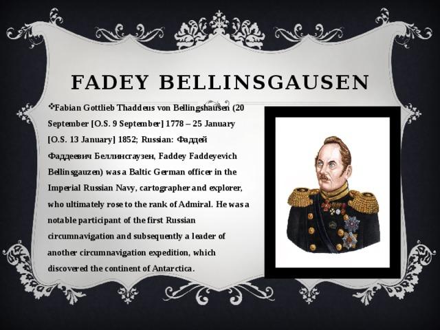 Fadey Bellinsgausen